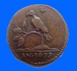 oudste munt suri numismatisch museum
